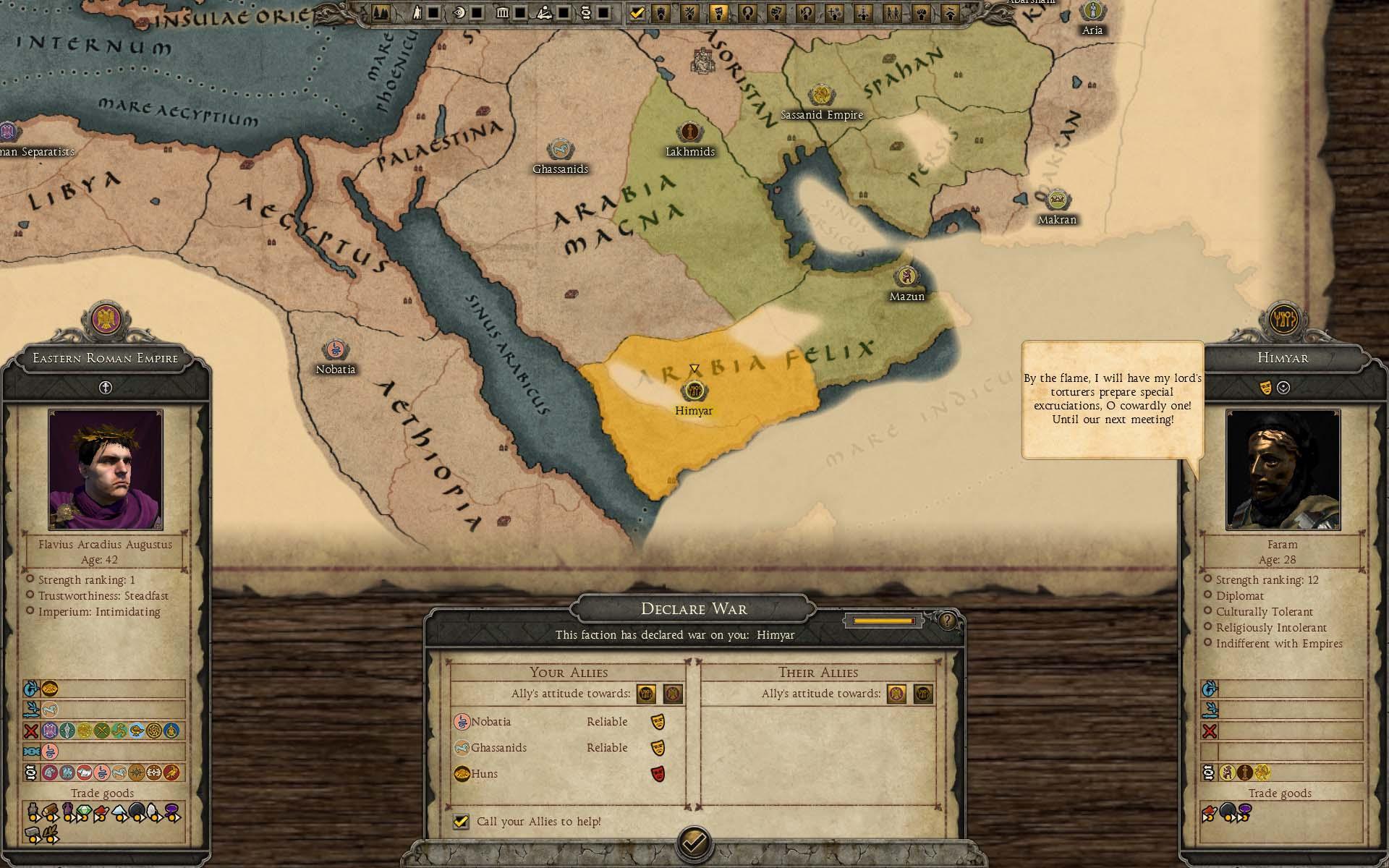 ヒムヤル王国